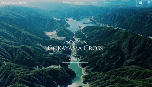 五ケ山クロスオフィシャルサイト